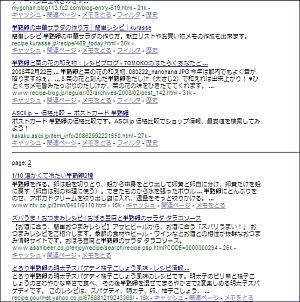20080911140359.jpg