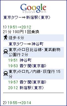 Googlelocal2